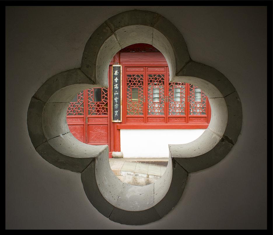 Hortus Haren (NL), Chinese garden, architectural details (foto Eelco Bruinsma)